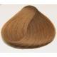 26 Краска для волос Sanotint табак 125 мл</a></div><div class=
