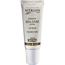 Бальзам для губ Аргана / Balsam lippen 10 мл