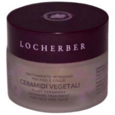 Растительные керамиды / Ceramidi Vegetali 20 капсул