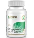 Аструм Ункария / поддержка иммунитета / Кошачий коготь 60 капс.х 500 мг