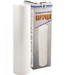 Картридж для фильтра под мойку Водолей-БКП (полипропиленовый)