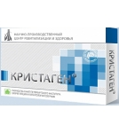 Кристаген, пептиды / цитогены 20 капсул