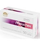 Гранатин 50 капсул