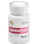 Дивирин 70 капсул