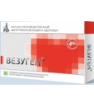 Везуген, пептиды / цитогены 20 капсул