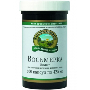 Восьмерка / Eight 100 капс.